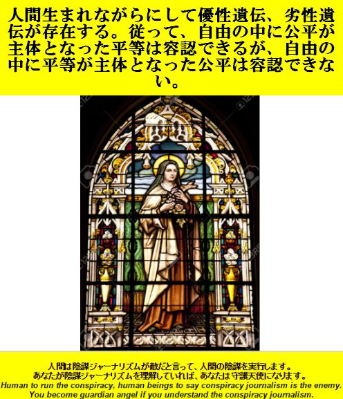 2016-07-19_183056
