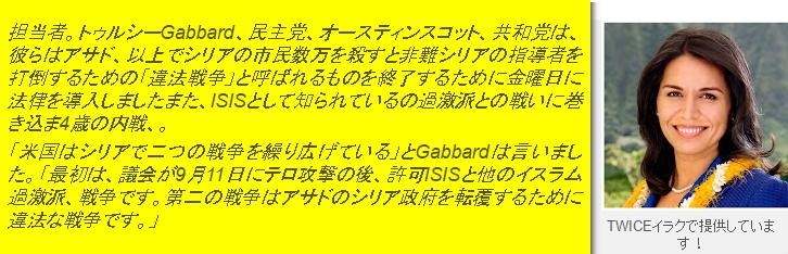 2016-07-27_191746