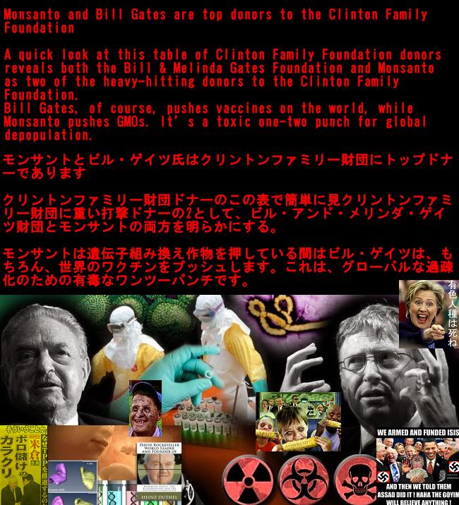 2016-08-14_171012